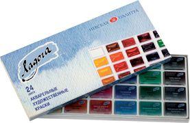 Набор акварельных художественных красок 24 цвета 2,5 мл в кюветах Ладога ЗХК