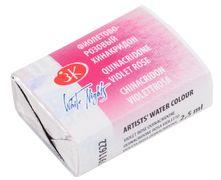 Краска акварельная фиолетово-розовый хинакридон 2,5 мл Кювета ЗХК