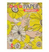 Акварельний папір А4, 12 аркушів, щільність 200 г/м2 Paper Watercolour Collection Santi