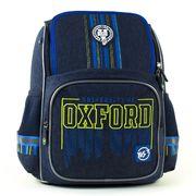 Рюкзак шкільний Oxford S-35 Yes, дихаюча ортопедича спинка, система кріплення лямок, посилене дно